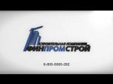Новый дом в г. Миасс по ул. Ильменская 81 | Компания ФинПромСтрой 8 800 5000 262