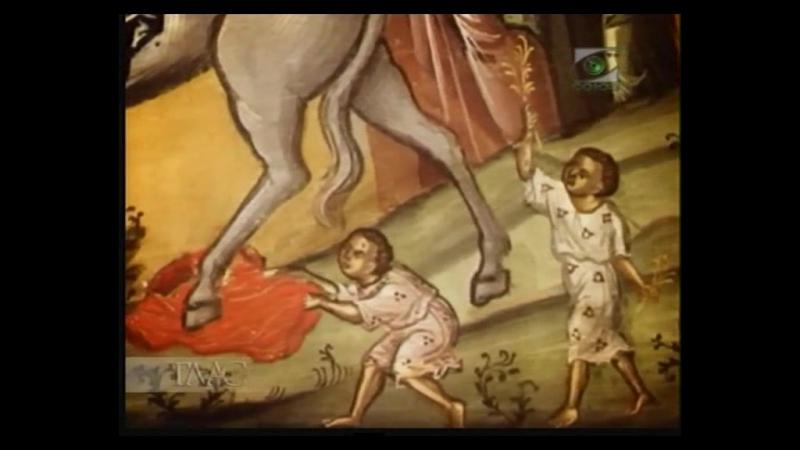 093 - Закон Божий. Вход Господень в Иерусалим. Вербное воскресенье