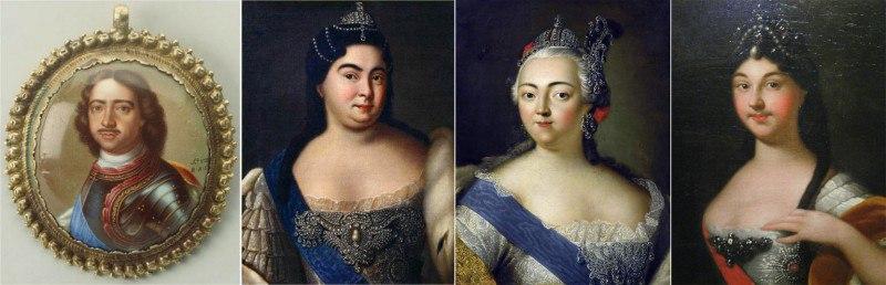 Пётр I , его жена и дочери