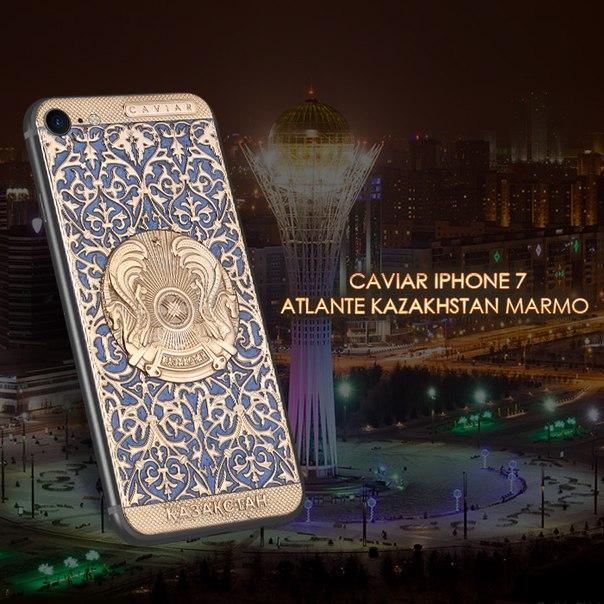 Премьера драгоценного iPhone 7, посвященного Казахстану - Ca