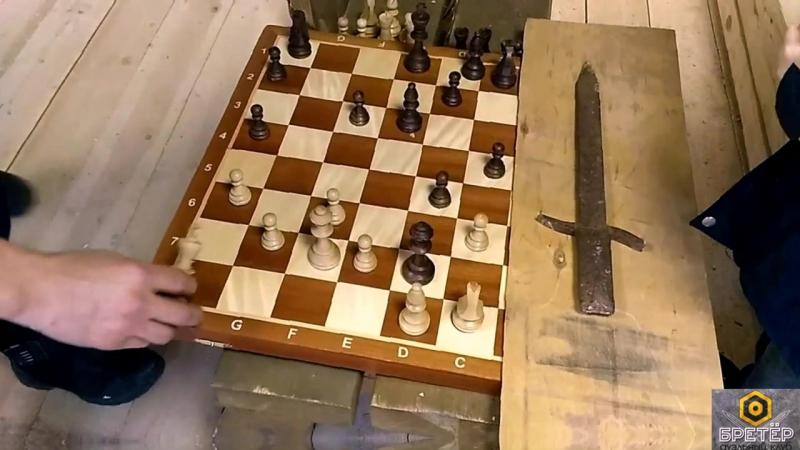 ДК_Бретера, Злая пчела, дисциплина Шахматы.