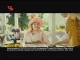 Рекламный блок (Че, 27.07.2017) Coca Cola, Sprite, Axe, Яндекс, Zatesky Gus, Loreal Paris, Jacobs, Макдоналдс, Билайн, Nivea Men