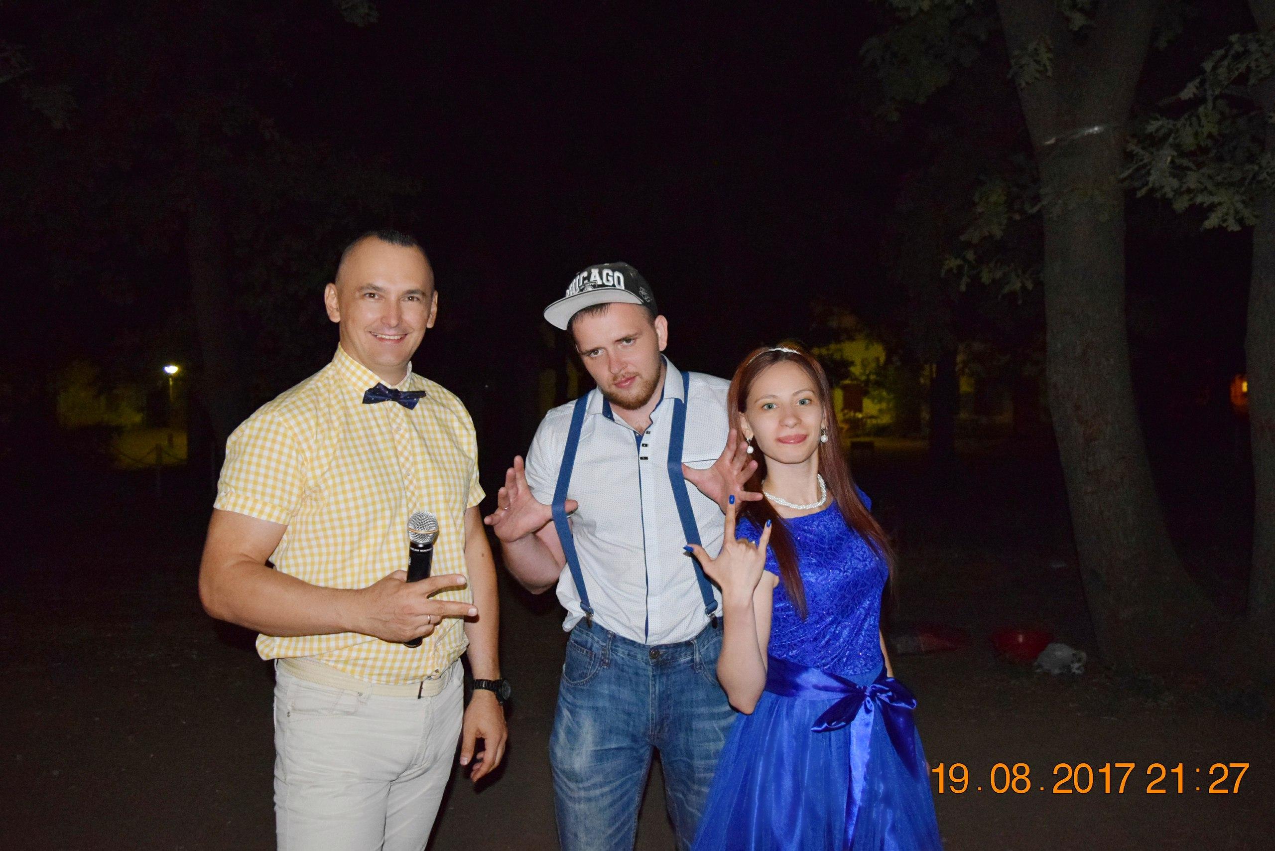 20 августа 2017 г. Волгоград. т/б Диамант. Проведение свадебного торжества Дмитрия и Ангелины. Пусть все Ваши мечты сбываются! Будьте счастливы!