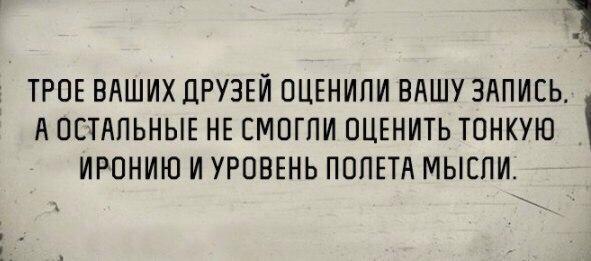 Сережа Ежов | Тамбов
