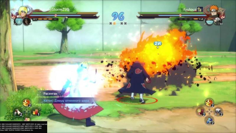 NARUTO SHIPPUDEN_ Ultimate Ninja STORM 4 ROAD TO BORUTO Онлайн битвы 4
