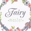 CКРАПБУКИНГ Fairy Master