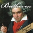 Бетховен - Симфония №5