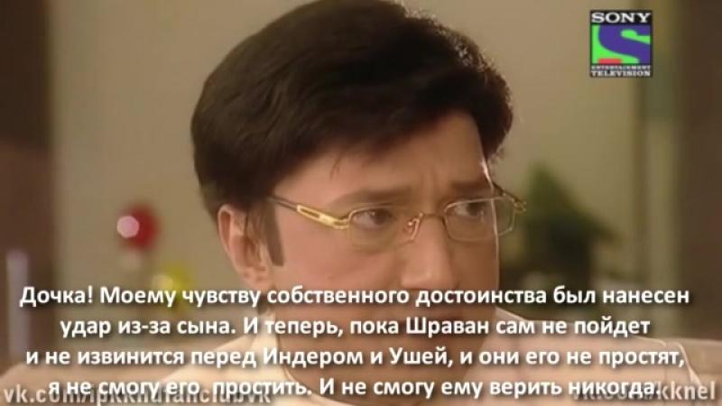 Мы заключили сделку-119 серия_субтитры_
