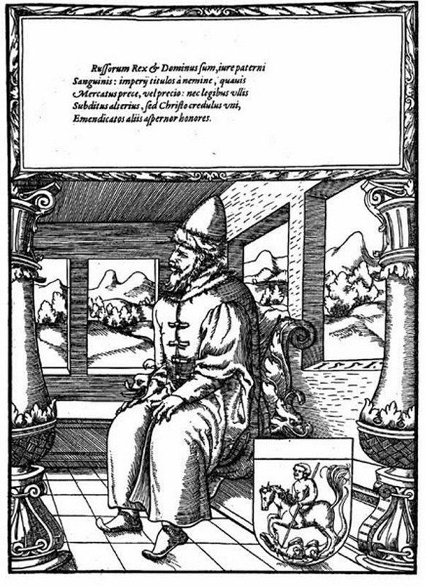 Иоанн III