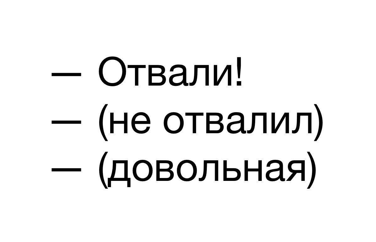 Одесский юмор - еврейская мудрость