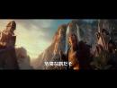 Японский трейлер. Хоббит Нежданное путешествие 2012 The Hobbit An Unexpected Journey