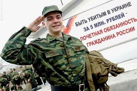 Террористы обстреляли Сартану, - Аброськин - Цензор.НЕТ 7266