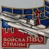 КВКУРЭ ПВО