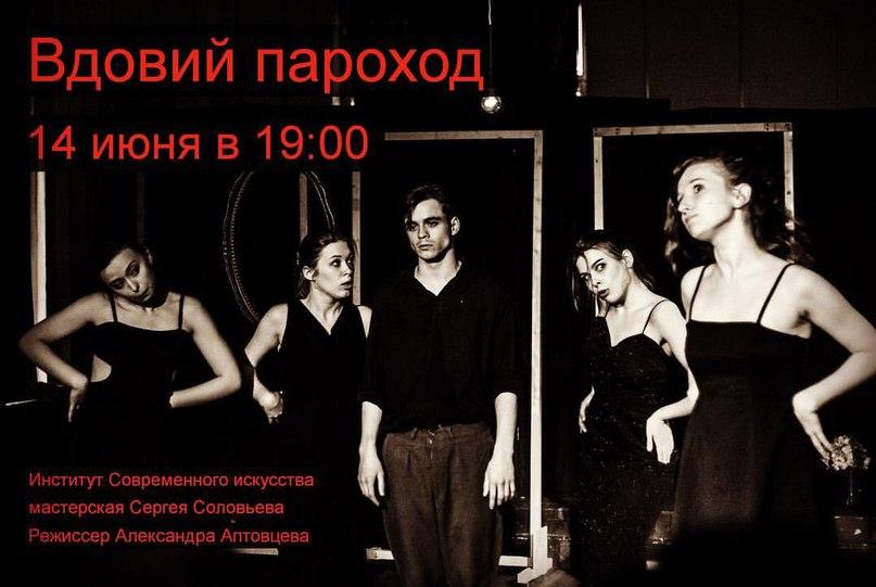 Александра Аптовцева | Железнодорожный (Балашиха)