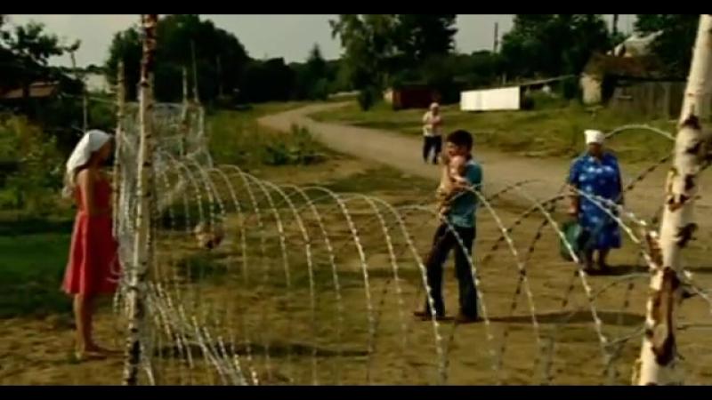 От любви до кохання 4 серия - 2008 года