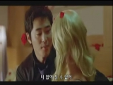 My_Girl_Nuuts_Ajiltan_-_Mongol_Heleer