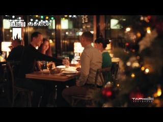 Гастрономический ужин в Churrasco Bar Brazeiro