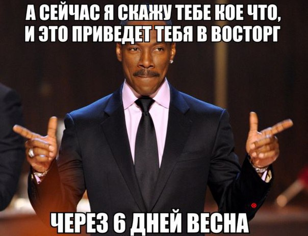 Фото №456243759 со страницы Олега Олегова
