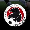 Футбольный клуб «Крумкачы», Минск