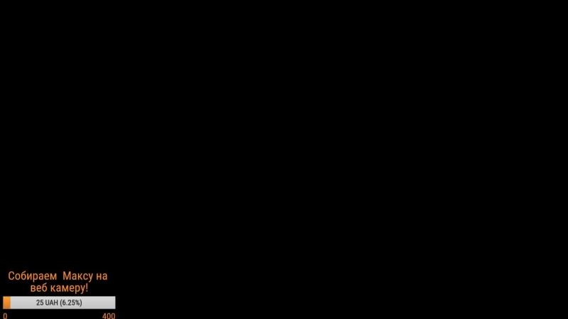 Стрим с Игроман Качай с Нами! Играем в Witcher 3/Ведьмак 3 (1 серия) www.twitch.tv/rokkimax