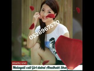 Dubai Tamil Malayali Call Girls RANI 0528967570 Sharjah Girls