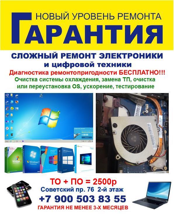 TD4FcU4DNpI.jpg