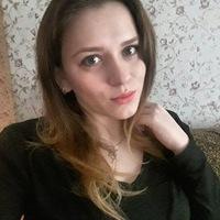 Екатерина Тарасюк
