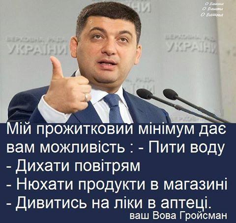 НАПК в нынешнем составе работать не будет. Я соглашаюсь с людьми, которые говорят, что надо увольнять, - Егор Соболев - Цензор.НЕТ 9575