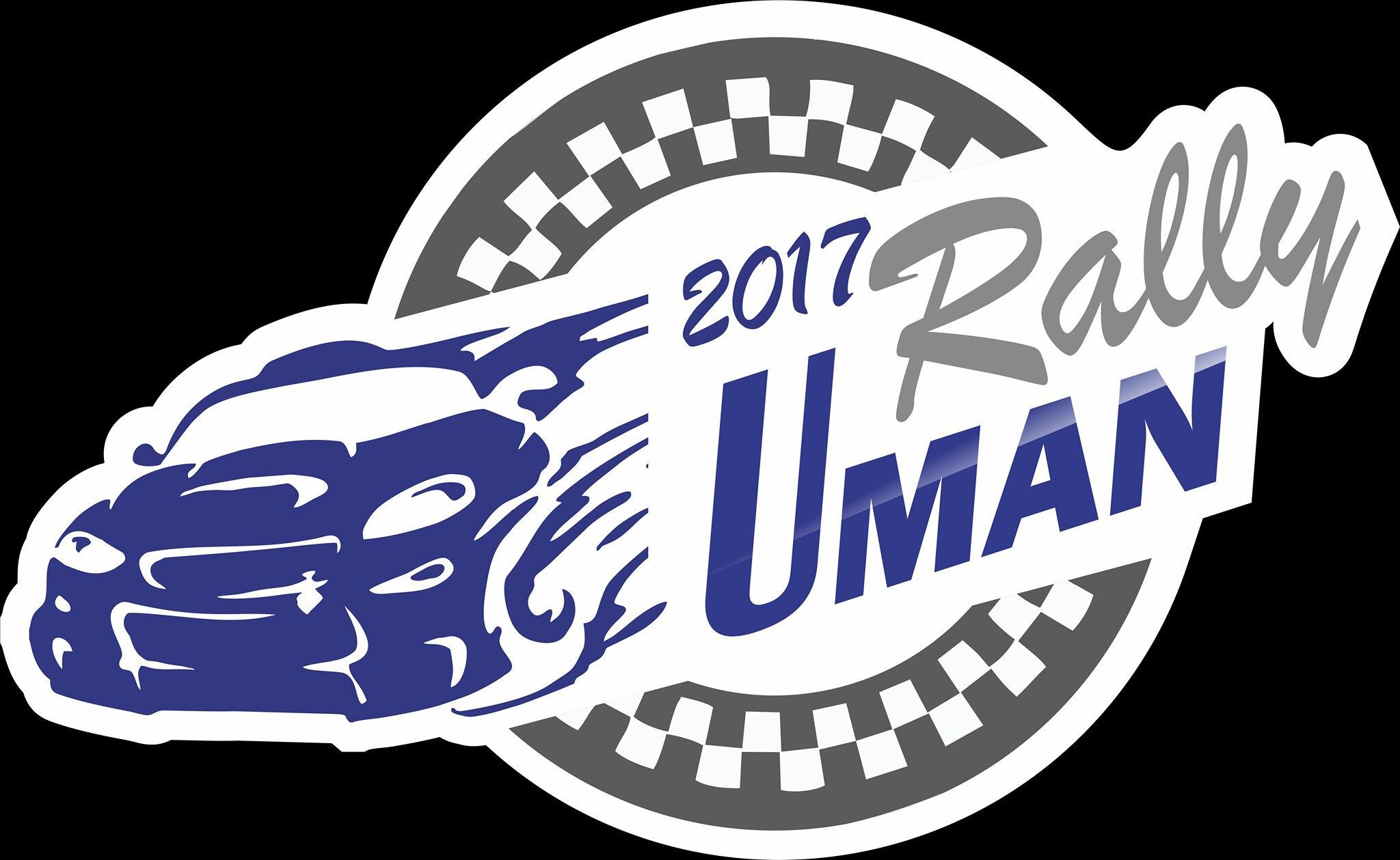 Кращі гонщики країни влаштують в Умані перегони (відео)