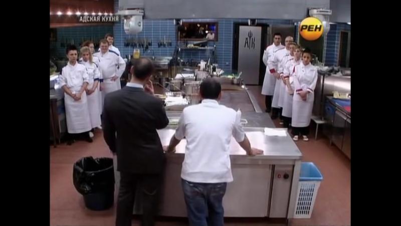 Адская кухня (Россия) Выпуск 6 (2012)