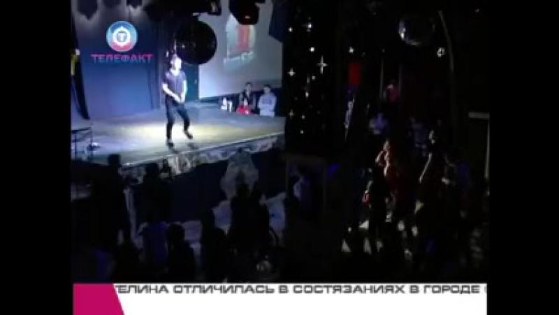 ТФ Танцы ТНТ в Че