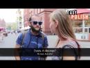 Easy Polish 14 - Czego by w życiu nikomu nie pożyczyli
