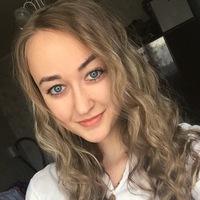 Светлана Вихрова