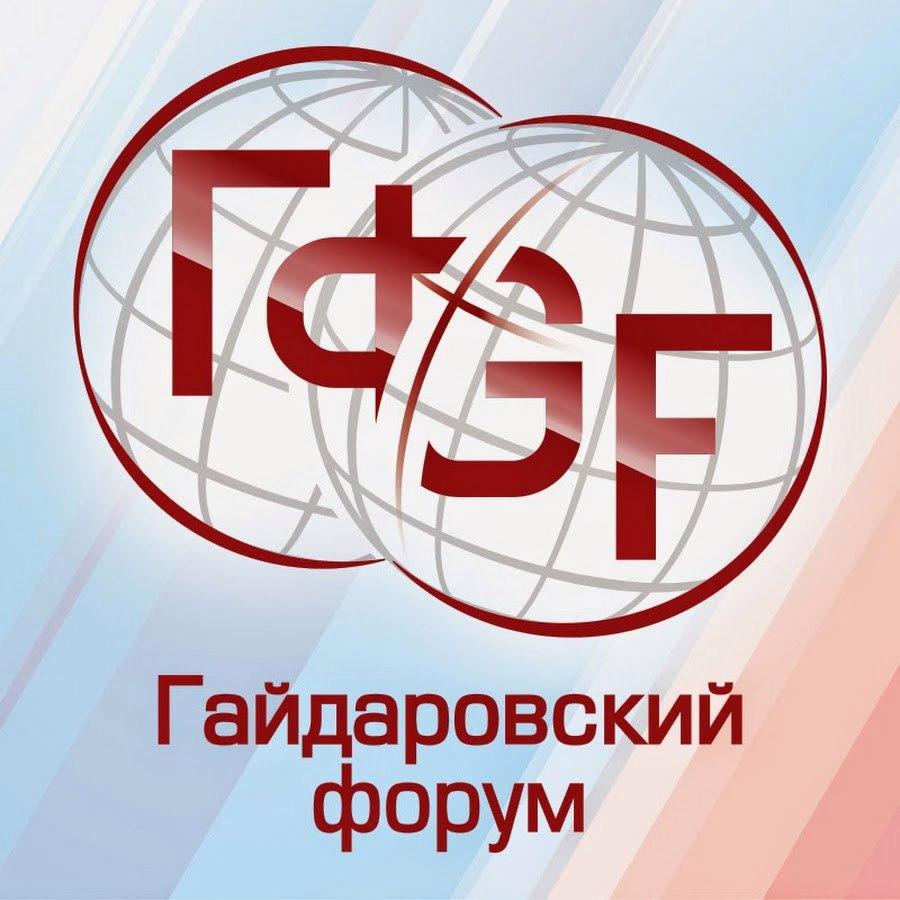 ТАСС расскажет о основных  новостях Гайдаровского форума