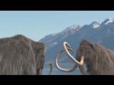 02. Мамонты Титаны Ледникового периода  Mammoth Titan of the Ice Age (2010)