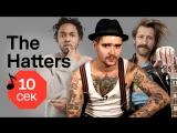 Узнать за 10 секунд | THE HATTERS угадывают треки Noize MC, Little Big и еще 33 хита