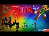 Legend of Zelda (Ocarina of time) MLG