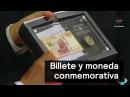 Banxico presenta billete y moneda conmemorativa Despierta con Loret