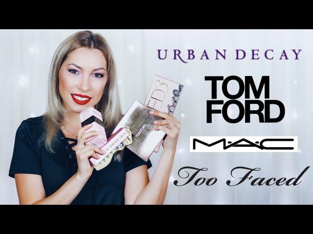 Покупки люксовой косметики Tom Ford, Mac, Urban Decay, Too Faced