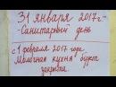Маяк в Йошкар Оле 102,7 FM Закрываются молочные кухни