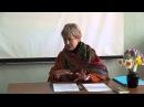 О.А. Седакова. Независимая русская поэзия после Бродского (70-е - 80-е годы). Лекция 3.2 - В. Кривул