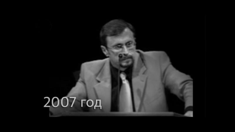 Это видео очень хорошо ОТРЕЗВЛЯЕТ! | 2007 Коломийцев А.