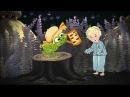 Союзмультфильм Месяц лимонная долька 2013г