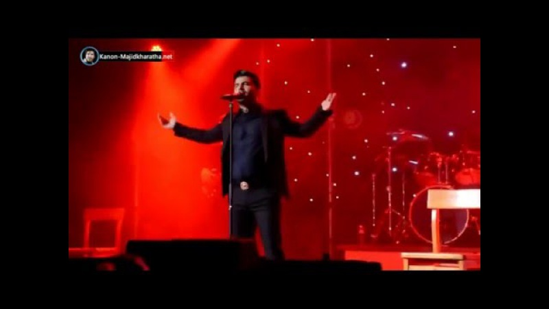 Majid kharatha Mosafer live in concert 2016 -1394 مجید خراطها مسافر کنسرت