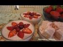 Клубничный десерт Желе из сметаны и клубники простой рецепт