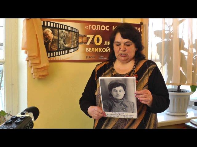 Баракшина Елизавета Александровна