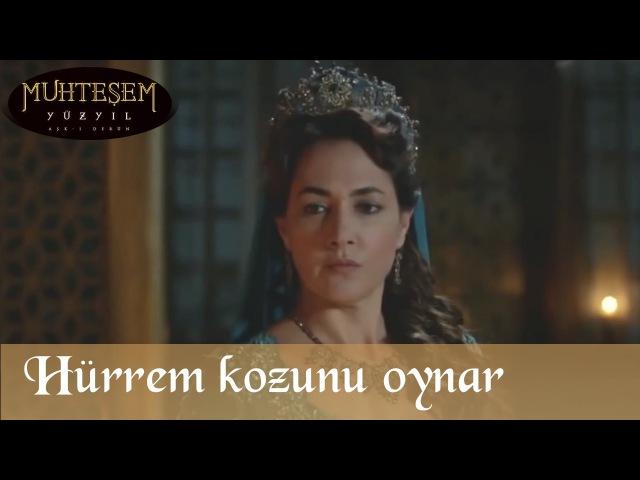 Hürrem, Fatma Sultana Kozunu Oynar - Muhteşem Yüzyıl 108.Bölüm