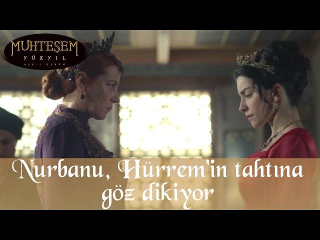 Nurbanu, Hürrem'in Tahtına Göz Dikiyor - Muhteşem Yüzyıl 134.Bölüm