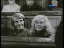 Я и другие, 1971г z b lheubt, 1971u