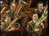 Прощание славянки (дирижёр Валерий Халилов)